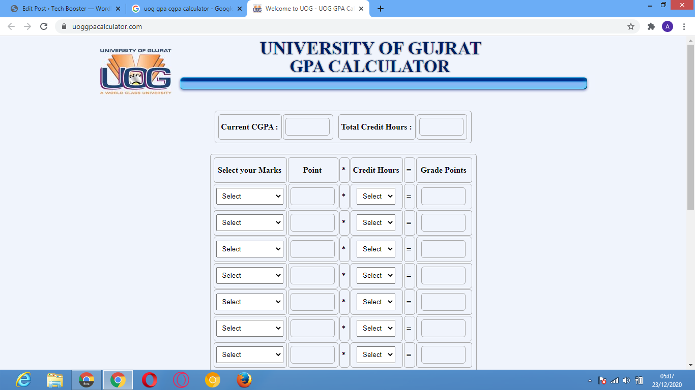 - UOG GPA Calculator or SIALKOT UOG GPA Calculator